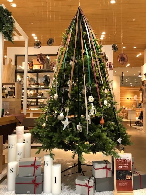 今年のクリスマスは! リボンツリー